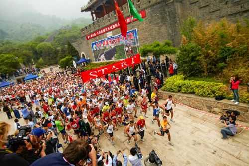 THE GREAT WALL MARATHON | 42K,21K,10K 2016